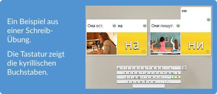 tR Blog Rosetta Stone Test Beispiel Bildschirmtastatur 720