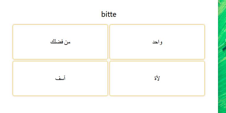 Sprachenlernen24 Test der Vokabelabfrage Ägyptisch