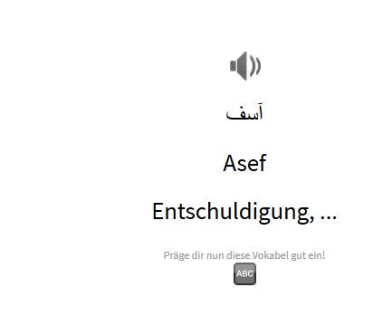 Sprachenlernen24 - Erfahrungen mit romanischem Alphabet bei der Ägyptischen Sprache